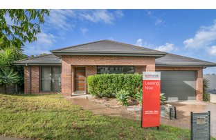 Picture of 8 Raleigh Street, Cameron Park NSW 2285