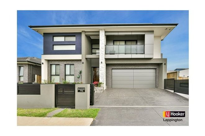 Picture of 70a & 70b Gledswood Hills Drive, GLEDSWOOD HILLS NSW 2557