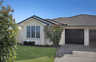 Picture of 9 Franks Close, East Branxton NSW 2335