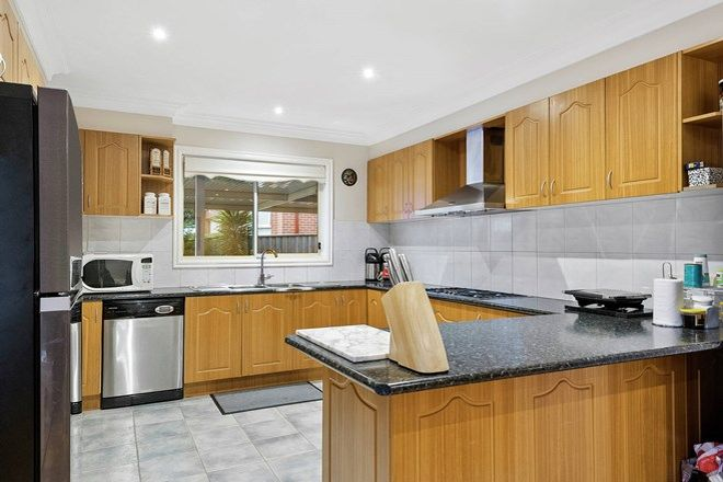 Picture of 34 Lewins Rail Avenue, SOUTH MORANG VIC 3752