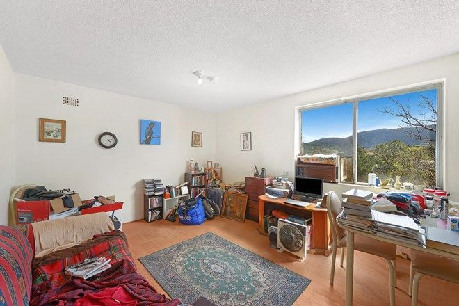 Picture of 21/1-5 Mount Keira  Road, WEST WOLLONGONG NSW 2500