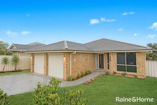 Picture of 3 Correa Court, WORRIGEE NSW 2540