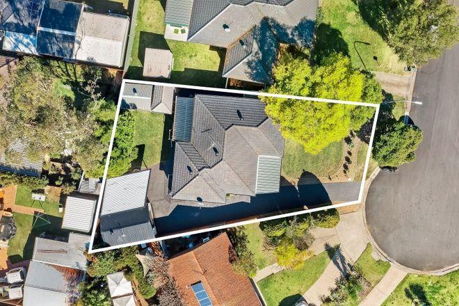 Picture of 56 Kanangra Crescent, RUSE NSW 2560