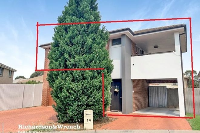 Picture of 14 Waterview Way, STANHOPE GARDENS NSW 2768