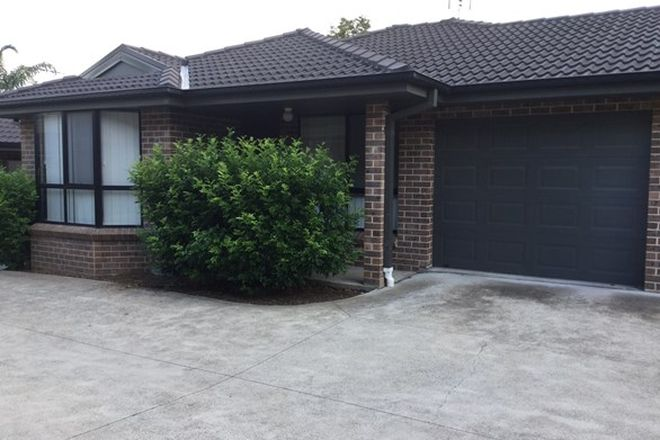 Picture of 3/15 Denton Park Drive, RUTHERFORD NSW 2320