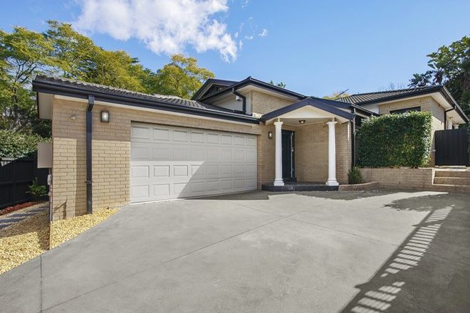 Picture of 47B Copeland Road, BEECROFT NSW 2119
