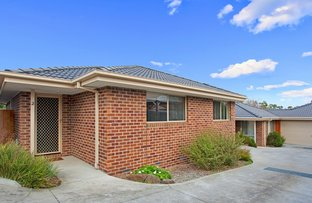 Picture of 2 & 3/20 Tulip Crescent, Boronia VIC 3155