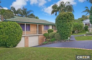 Picture of 2 KULAI STREET, Charlestown NSW 2290