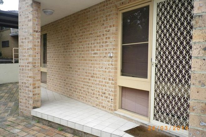 Picture of 9A Casula Road, CASULA NSW 2170