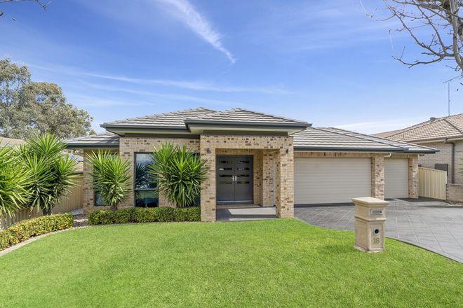 Picture of 18 Towra Court, HARRINGTON PARK NSW 2567