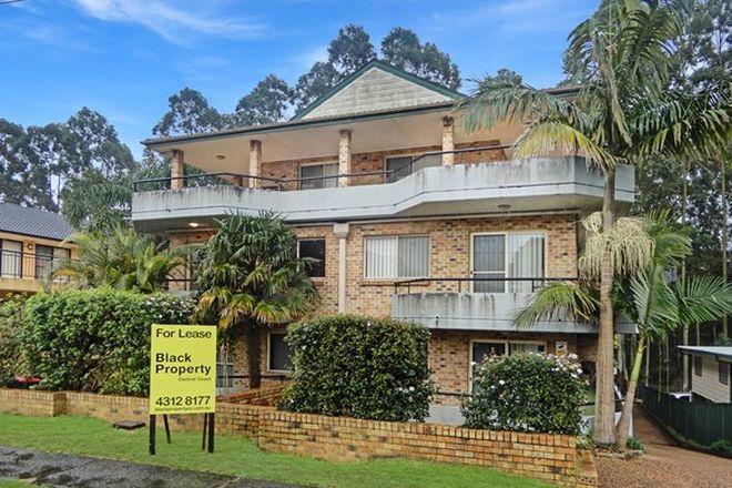 Picture of 5/70 Karalta Road, ERINA NSW 2250