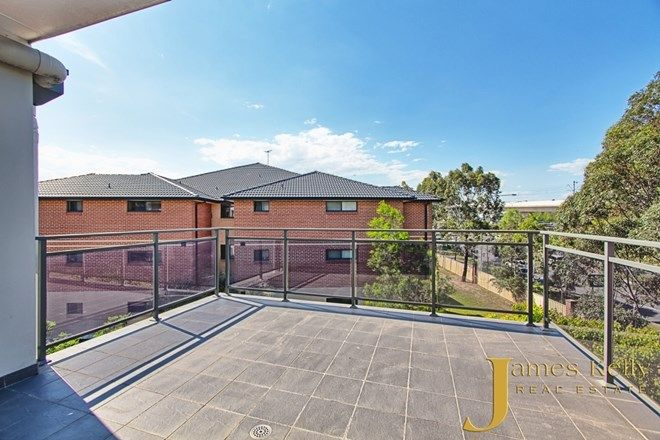 Picture of Unit 23/11 Kilbenny St, KELLYVILLE RIDGE NSW 2155