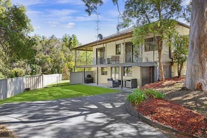 Picture of 2b Harding Avenue, LAKE MUNMORAH NSW 2259