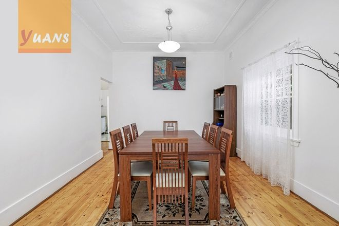 Picture of 7 Alabama Ave, BEXLEY NSW 2207