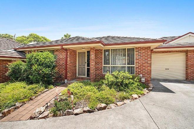 Picture of 2/14 EUCALYPTUS CCT, WARABROOK NSW 2304