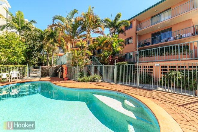 Picture of 5/12 Gillian Lane, SOUTHPORT QLD 4215