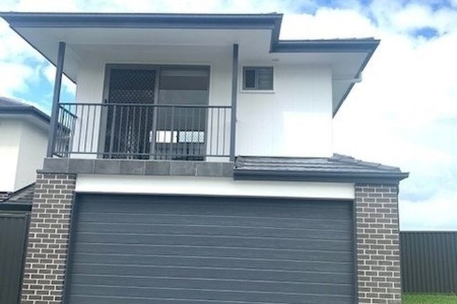 Picture of 65A Messenger Street, NORTH KELLYVILLE NSW 2155