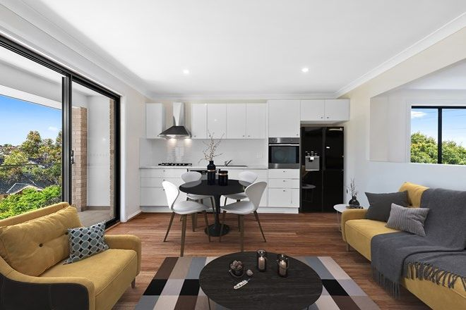Picture of 2A Baeckea Place, FRENCHS FOREST NSW 2086