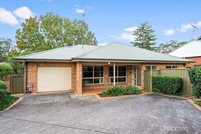 Picture of 1/2 Rusden Road, BLAXLAND NSW 2774