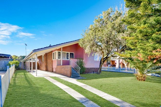 Picture of 8 Boonoke Place, AIRDS NSW 2560