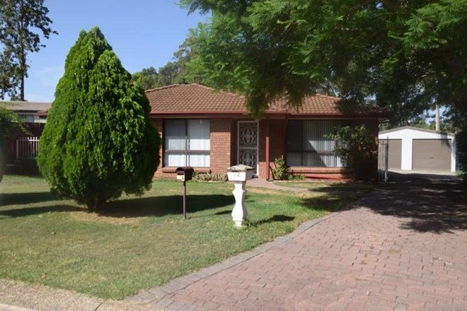Picture of 12 Sayce Close, METFORD NSW 2323