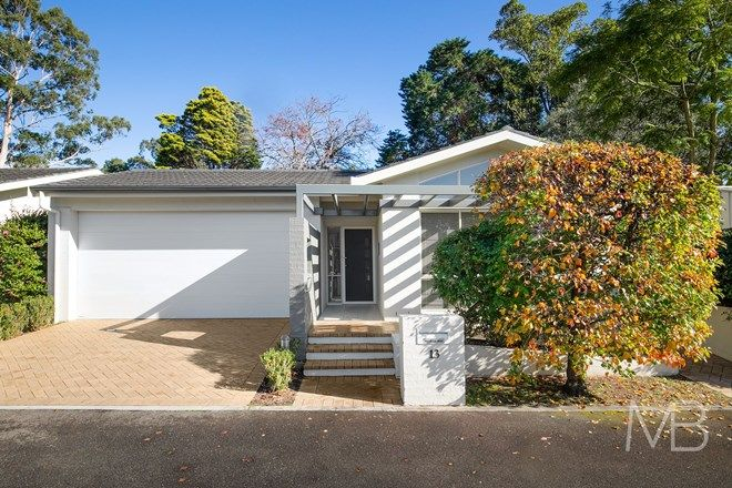 Picture of 13 Eden Vale Close, ST IVES NSW 2075