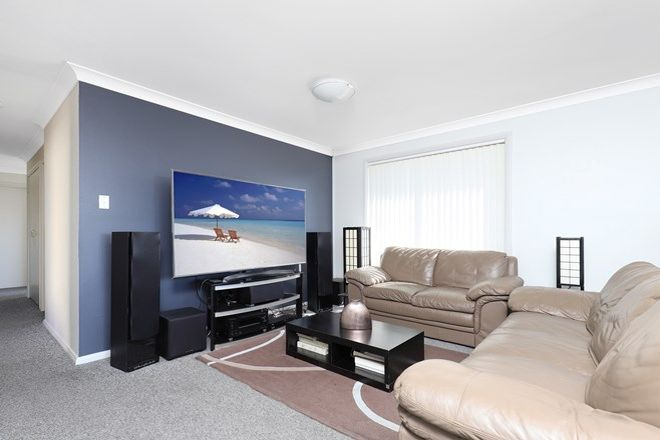 Picture of 7A Freshwater Close, WOODBINE NSW 2560