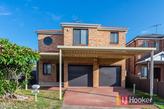 Picture of 9 Clorinda Street, ROOTY HILL NSW 2766