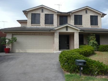 5 Guru Place, Glenmore Park NSW 2745, Image 0