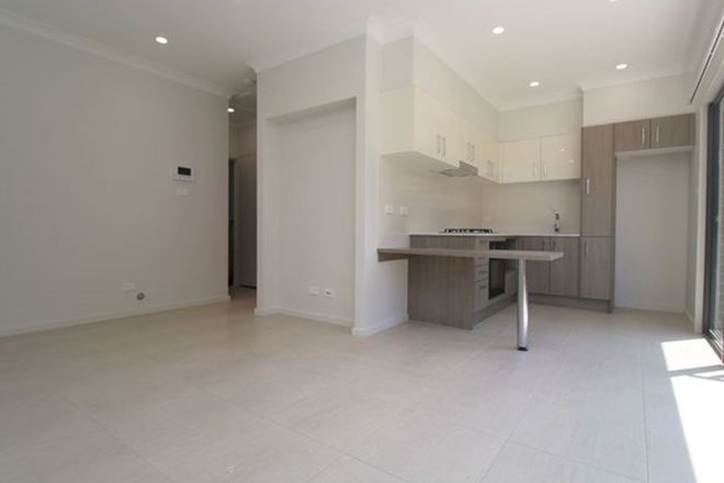 Picture of 2A Sybil Street, BEVERLEY PARK NSW 2217