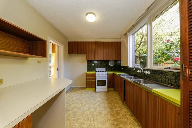 Picture of 6/4 Rosaline Avenue, MOUNT WAVERLEY VIC 3149