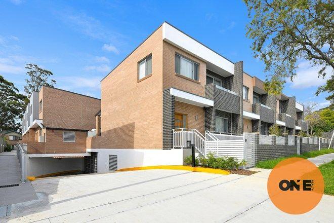 Picture of 9/13-15 Kirkham Road, AUBURN NSW 2144