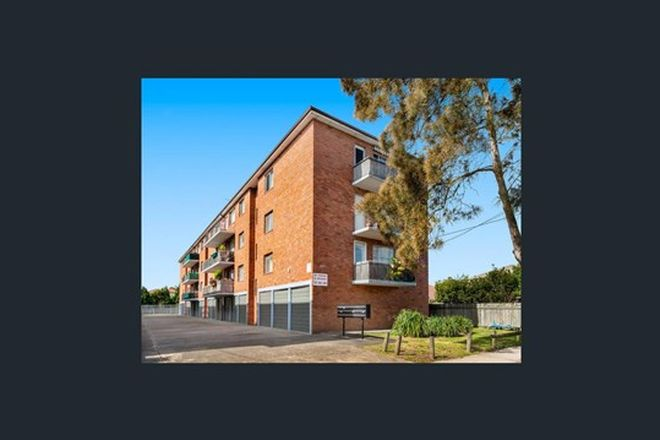 Picture of 4/601 Bunnerong Road, MATRAVILLE NSW 2036