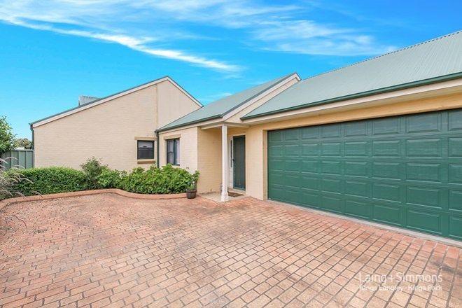 Picture of 5/21 Eldon, PITT TOWN NSW 2756