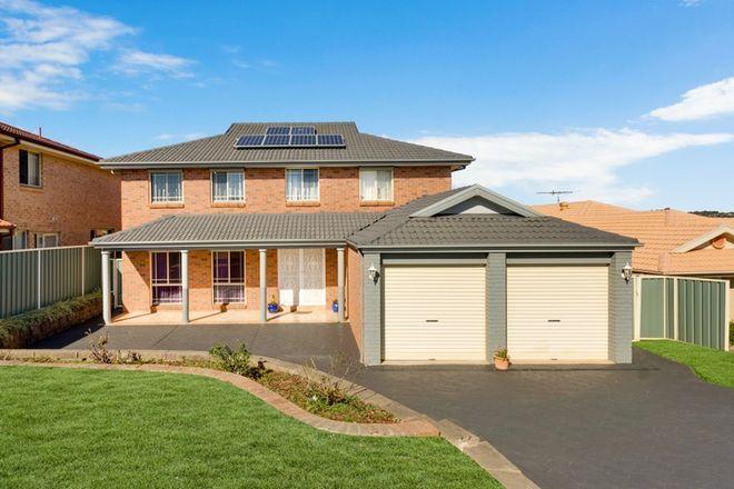 Picture of 20 Blair Athol Drive, BLAIR ATHOL NSW 2560