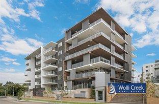 G10/2-6 Martin Ave, Arncliffe NSW 2205