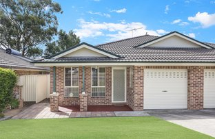 Picture of 169A Glenwood Park Drive, Glenwood NSW 2768