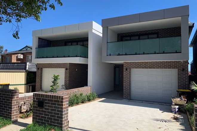 Picture of 16A Gardenia Avenue, BANKSTOWN NSW 2200