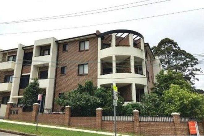 Picture of 4/11-13 Calder Road, RYDALMERE NSW 2116