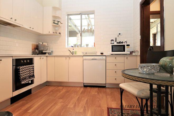 Picture of 5 Kensington Place, PERTHVILLE NSW 2795