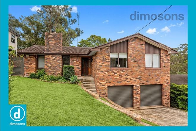 Picture of 40 Jacaranda Avenue, FIGTREE NSW 2525