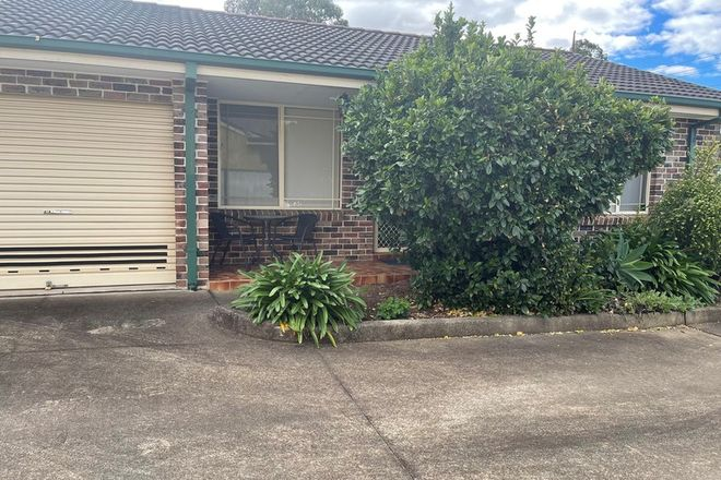 Picture of 1/45 Alice Street, MACQUARIE FIELDS NSW 2564