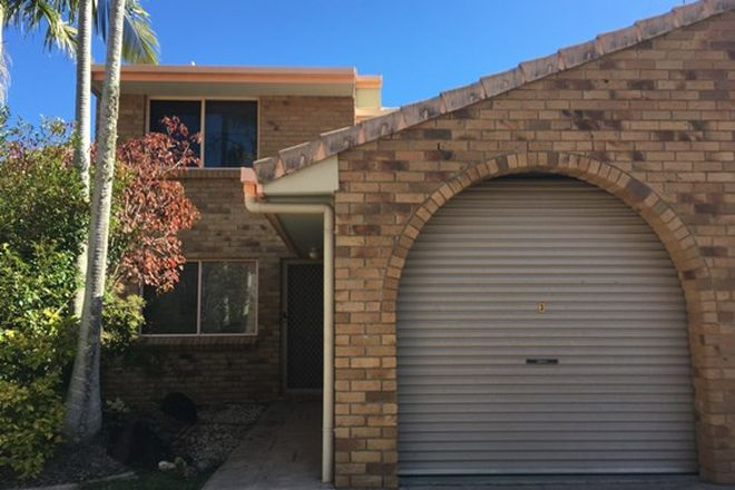 Picture of 3/291 Darlington Drive, BANORA POINT NSW 2486