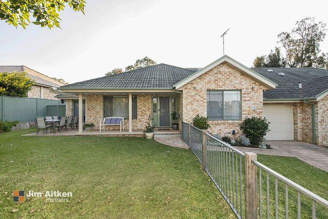 Picture of 11/41 Regentville Road, GLENMORE PARK NSW 2745