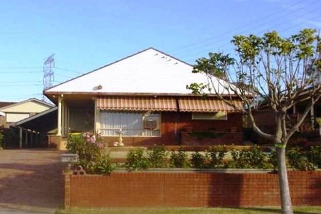 Picture of 17 Lanhams Rd, WINSTON HILLS NSW 2153