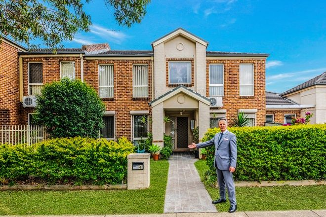 Picture of 4 Peppercorn Avenue, FAIRFIELD EAST NSW 2165