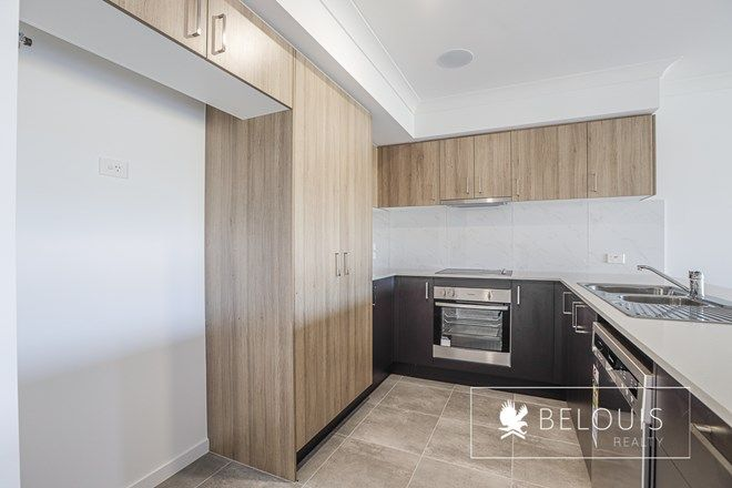 Picture of 7 Darling Court, FLAGSTONE QLD 4280