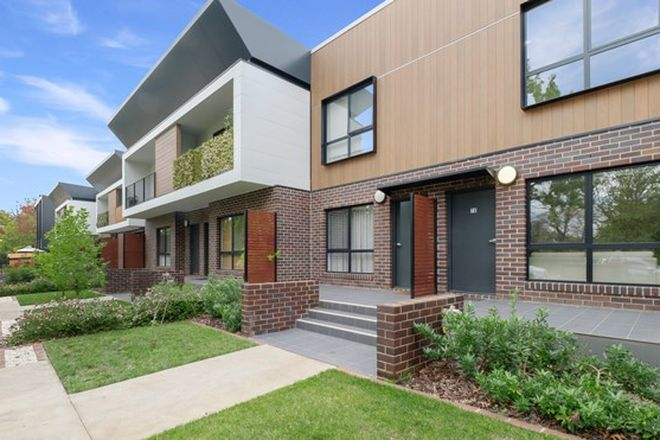 Picture of 7B Murdoch Street, LYNEHAM ACT 2602