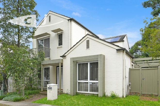 Picture of 2 Nurmi Ave, NEWINGTON NSW 2127