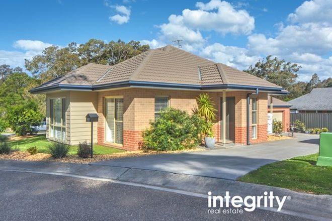 Picture of 24/33 Lynburn Avenue, BOMADERRY NSW 2541